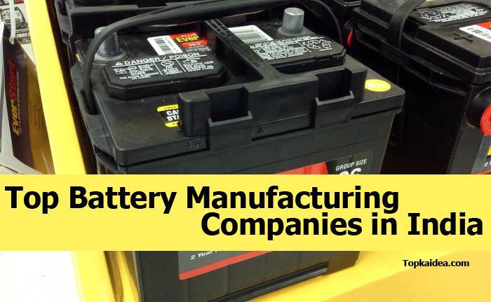 Battery Manufacturing companies in india